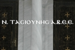 Μαρμάρινες Κολώνες – Μαρμάρινα Κιονόκρανα,Marble Cologne – Capitals,мраморные колонны, мраморные капители,COLOANE DE MARMURA – CAPURI DE COLOANA DIN MARMURA,MERMERNI STUBOVI – MERMERNI DRŽAČI STUBOVA